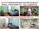 For Rent!! Condo Belle Park Residence near Central Rama 3 BRT Chan Rd. & BTS Chongnonsi